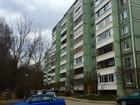 Квартиры в Протвино