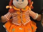 Большая кукла Gulliver