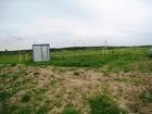 Увидеть фотографию  Участок ижс рядом лес и река, экологический чистый район, 76100685 в Протвино