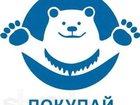 Смотреть фото Разное Продаю отличные земельные участки в Севастополе! 32286706 в Севастополь