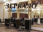 Фото в Услуги компаний и частных лиц Разные услуги Не упустите возможность воспользоваться нашими в Севастополь 400