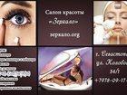 Смотреть фотографию Салоны красоты Мастер маникюра,педикюра,Мастер Стилист 34565661 в Севастополь