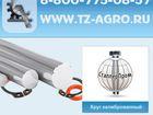 Свежее фотографию  Круг стальной ГОСТ 34596033 в Севастополь