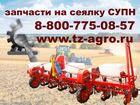 Фотография в   Купить запчасти на ПРФ 180, ПРФ 150, ПРФ в Севастополь 34620