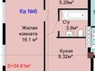 Увидеть фотографию Продажа квартир Продажа квартиры в клубном доме, 38650008 в Севастополь