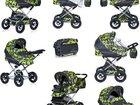 Уникальное фото Детские коляски продаю детскую коляску 32434351 в Северодвинске