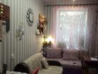 Уникальное изображение Комнаты Продам большую комнату по адресу Нахимова 40743567 в Северодвинске