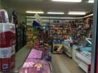 Новое изображение  Продажа нежилого,встроенного, помещения 74162034 в Северодвинске