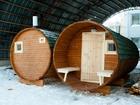Скачать бесплатно фото Строительство домов Баня-бочка из сибирского кедра 35458004 в Северске
