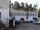 Смотреть изображение Коммерческая недвижимость Складские помещения и овощехранилище 35293854 в Шадринске