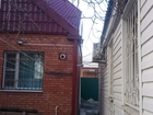 Уникальное foto  2 дома в центре с евроремонтом по цене одного 36913280 в Шахты
