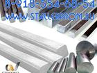 Новое foto  квадрат калиброванный 30 сталь 45 37521876 в Шахты