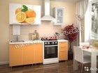 Кухонный гарнитур 1,5м Апельсин