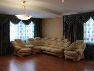 Продам трехкомнатную 2 м-н Продам трехкомнатную квартиру (перепланировка) во 2 м