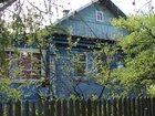 Фотография в Недвижимость Разное Продаёться дом с земельным участком в Московской в Шатуре 800000