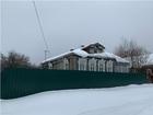Скачать бесплатно фото  Дом в деревне Дубровка, 10 соток земли 69283887 в Шатуре