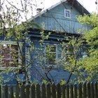 Продам дом, земельный участок