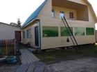 Новое foto  Прекрасные дома в тихом и уютном посёлке 68277468 в Шелехове
