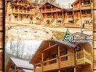Новое фотографию Строительство домов Построить гостевой дом из сруба 302 м, кв, в Крыму 33154595 в Симферополь