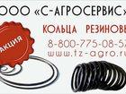 Фотография в   Сколько стоит кольцо резиновое если вы отправите в Симферополь 3