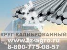Смотреть фото  Квадрат калиброванный 34367092 в Симферополь