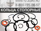 Новое фото  Шайба ГОСТ 6402-70 34938360 в Симферополь