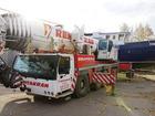 Уникальное изображение  Аренда автокрана грузоподъемностью 100 тонн LTM1100 38939682 в Симферополь