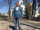 Скачать фото  Свободный мужчина ищет спутницу жизни, 69620325 в Симферополь