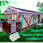 Добротный каркасный дом 105 м, кв, в Крыму