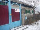 Просмотреть фотографию Продажа домов Продам дом в живописном месте Алтайского края 34148140 в Апатиты