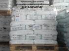 Смотреть изображение Разное Купим эбонит лист, стержень 35428602 в Славгороде