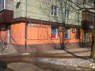 Скачать изображение Коммерческая недвижимость Продам магазин с евроремонтом 32599868 в Смоленске