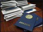 Скачать бесплатно изображение Курсовые, дипломные работы Рефераты, курсовые дипломы по юриспруденции 32731111 в Смоленске