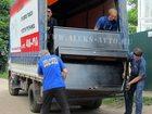 Фотография в Услуги компаний и частных лиц Грузчики Качественная и недорогая перевозка пианино в Смоленске 0