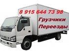 Фото в Авто Транспорт, грузоперевозки Услуги грузчиков. Довезем перевезем с грузчиками в Смоленске 0