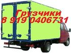 Фотография в Авто Транспорт, грузоперевозки Переезды грузчики авто 15 куб. , до 1600кг. в Смоленске 0
