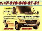 Фотография в Авто Транспорт, грузоперевозки Автоперевозки по Смоленску, области, межгород. в Смоленске 0