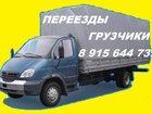 Фотография в Авто Транспорт, грузоперевозки Услуги грузчиков. Довезем перевезем с грузчиками в Смоленске 0