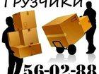 Скачать бесплатно foto Транспорт, грузоперевозки Грузчики в Смоленске, Переезды, Разгрузка фур, Грузчики на склад 34515355 в Смоленске
