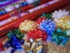 Скачать изображение Организация праздников Упаковка подарков 34651122 в Смоленске