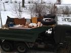 Смотреть изображение Транспорт, грузоперевозки Вывоз мебели, мусора, Очистка квартир от хлама 34739553 в Смоленске