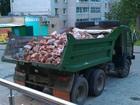 Изображение в Услуги компаний и частных лиц Грузчики Вывозим строительный мусор, мебель, хлам, в Смоленске 0