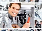 Фото в Сантехника (оборудование) Сантехника (услуги) Вызов сантехника. Услуга сантехника или сантехник в Смоленске 300