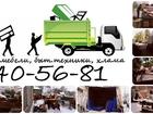 Скачать бесплатно фото Транспорт, грузоперевозки Вывоз мебели, быт, техники, мусора, Очистка квартир от хлама 35473077 в Смоленске