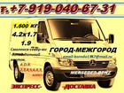 Скачать изображение Транспорт, грузоперевозки Грузчики Авто Переезды 35559490 в Смоленске
