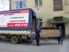Фотография в Услуги компаний и частных лиц Грузчики Успешность квартирного переезда или небольшой в Смоленске 0