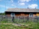 Фотография в   продается квартира в 2-х квартирном доме в Екатеринбурге 750000