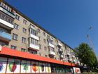 Изображение в Недвижимость Продажа квартир Продаётся 2х комнатная квартира, не угловая, в Смоленске 1250000