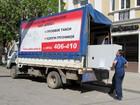 Фотография в Услуги компаний и частных лиц Грузчики Перевозка мебели мебельными фургонами. Профессиональные в Смоленске 0