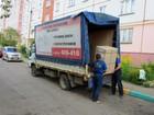 Изображение в Услуги компаний и частных лиц Грузчики Срочная доставка Ваших покупок из магазинов, в Смоленске 0